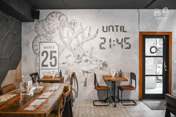 UNTIL 21:45:新北中和區美食-鄰近永安市場,吃得到減醣餐的早午餐義大利麵店,北歐風格超好拍照打卡!