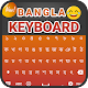 Bangla Keyboard Apk