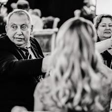 Wedding photographer Nadya Koldaeva (nadiapro). Photo of 11.01.2019