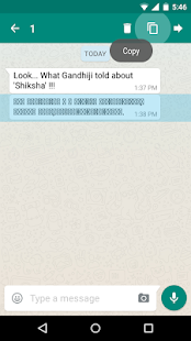 Gujarati Font Reader- screenshot thumbnail