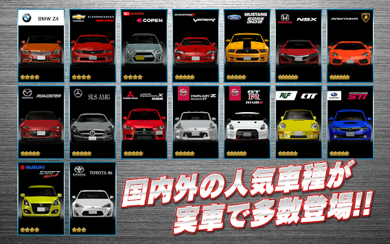 Drift spirits apk screenshot