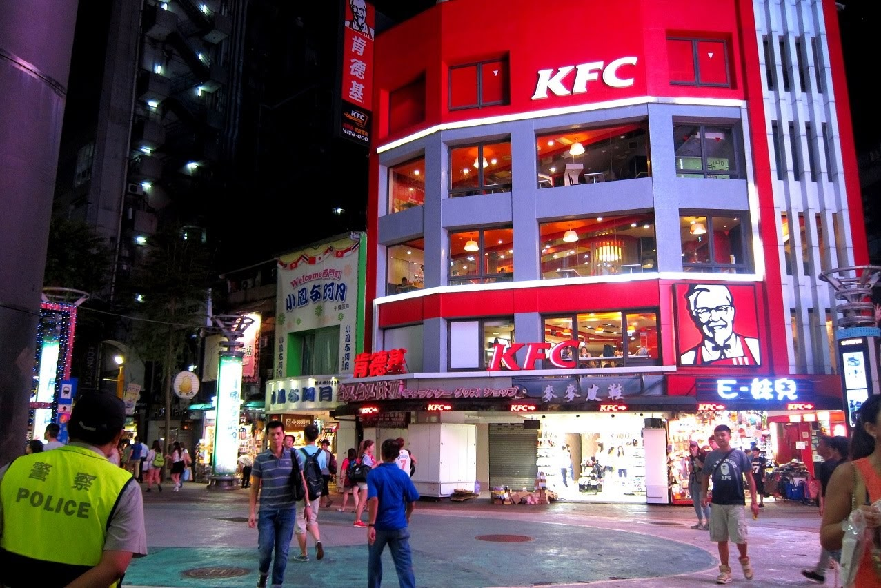 Ay Chung Misua and KFC in Taiwan