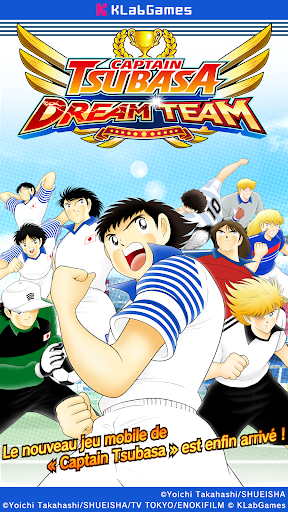 Captain Tsubasa: Dream Team  captures d'écran 1