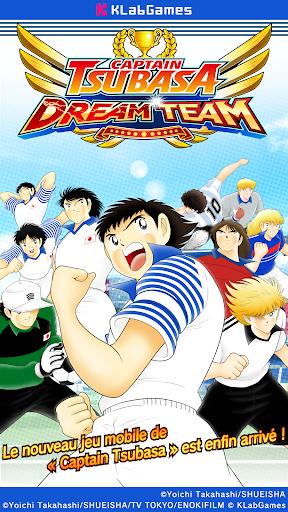 Captain Tsubasa: Dream Team  screenshots 1