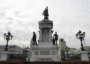 Photo: Heroes Monument