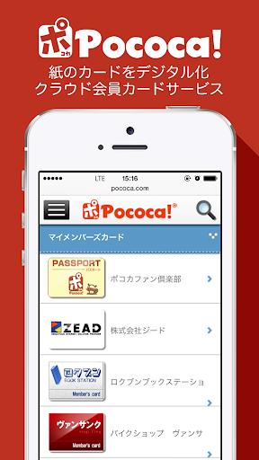 Download Pococa! 8.4 1