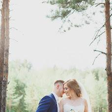 Wedding photographer Olga Lapshina (Lapshina1993). Photo of 15.07.2018