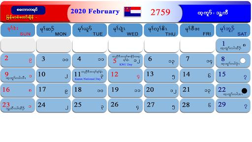 Download Karen Calendar2020 1.1.0 2