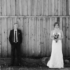 Wedding photographer Evgeniy Zhukov (beatleoff). Photo of 05.10.2014