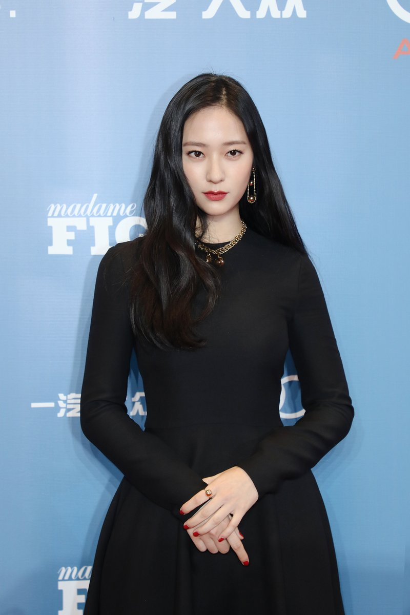 krystal visual 2