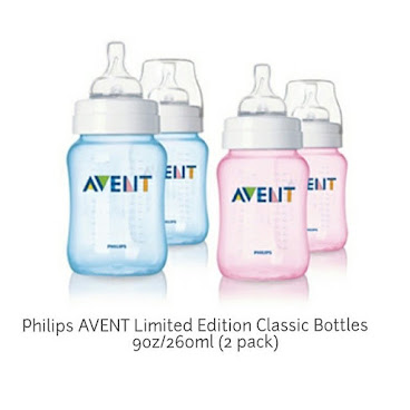 Avent Limited Edition Classic Bottle