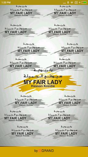 Image of My Fair Lady 1.1 1