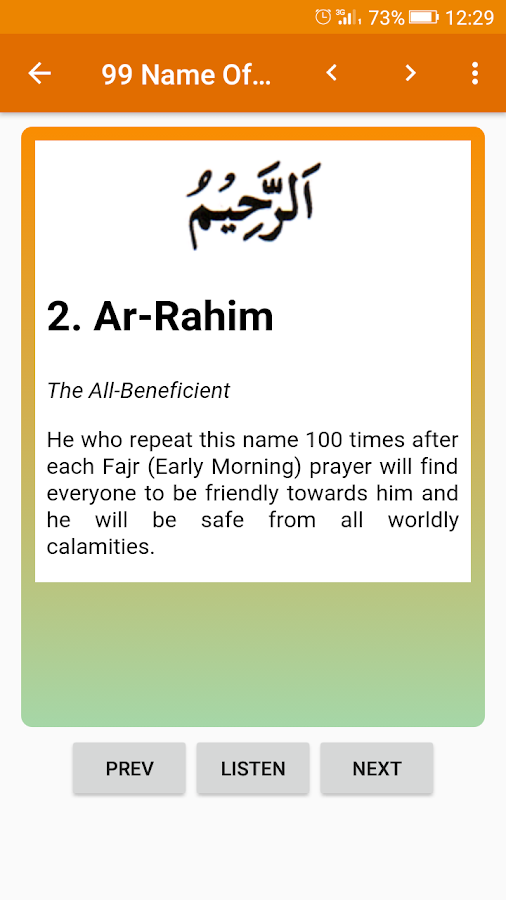 99 Names of Allah with Meaning- screenshot
