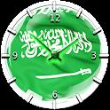 Saudi Arabia Flag Theme Clock icon