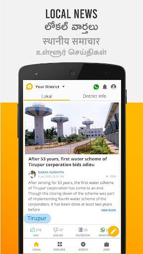 Lokal App - Telugu, Tamil & Hindi Local News, Jobs 1.0.123 screenshots 2