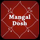 Manglik Dosh Calculator icon