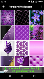 Purple Hd Wallpapers