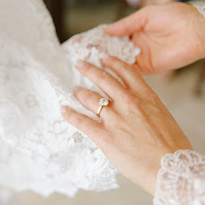 Wedding photographer Evgeniya Kostyaeva (evgeniakostiaeva). Photo of 01.05.2018