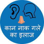 Ear,Nose,Throat Remedy (Hindi)