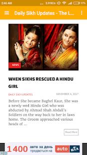 Darbar Sahib Amritsar -LIVE Kirtan - náhled