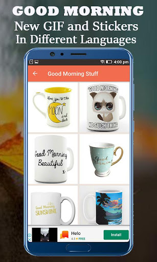 Good Morning Quotes Gif and by Mediapix developers