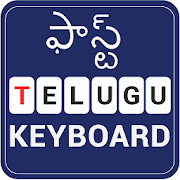 Fast English to Telugu Keyboard-Fast Telugu Typing