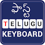 Fast English to Telugu Keyboard-Fast Telugu Typing APK icon