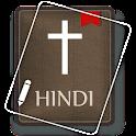 Hindi Bible.