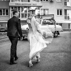 Wedding photographer Aleksandr Levchenko (Casibosh). Photo of 20.05.2016