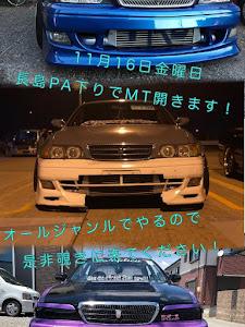 チェイサー JZX100 のカスタム事例画像 しゅーちぇさんの2018年09月18日19:35の投稿