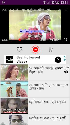 Download Khmer Sing Karaoke on PC & Mac with AppKiwi APK