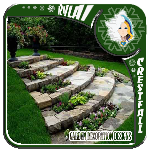 花園裝飾設計 生活 LOGO-玩APPs