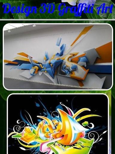 デザイン3Dグラフィティアート