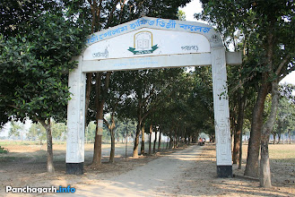 Photo: Mirza Ghulam Hafiz Degree College in Atwari