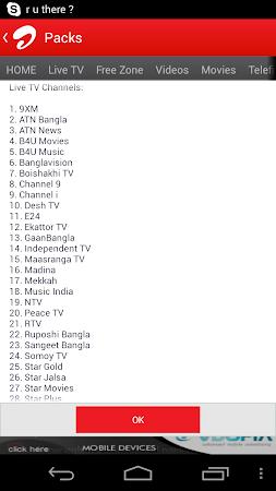 Airtel Mobile TV (Bangladesh) 5 screenshot 253580