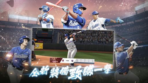 棒球殿堂 screenshot 17