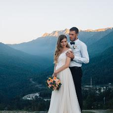 Wedding photographer Yuliya Grineva (JuliaGrineva). Photo of 06.11.2018