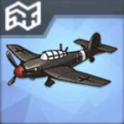 Ju-87C急降下爆撃機T2