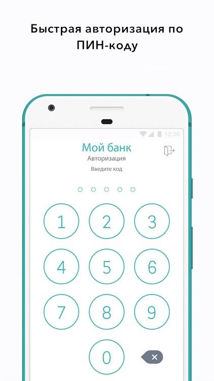 оплата кредита тинькофф через приложение