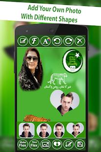 PLMN Urdu Flex Maker 2