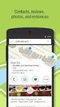 2GIS: directory & navigator - screenshot thumbnail 01