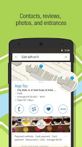 2GIS: directory & navigator 4.3.2.2329 (Mod)