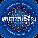 Khmer Millionaire icon