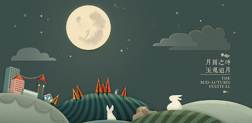 Mid Autumn Greetings Apps (apk) baixar gratuito para Android/PC/Windows screenshot