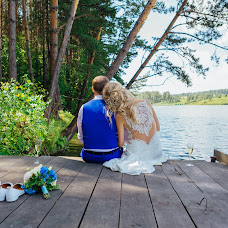 Wedding photographer Elena Yurkina (Smile19). Photo of 07.11.2017