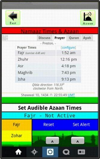 99 Names of Allah And Tasbeeh Counters- screenshot