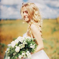 Wedding photographer Dasha Ivanova (dashynek). Photo of 07.09.2016