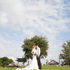 Wedding photographer Ekaterina Vilkhova (Vilkhova). Photo of 02.08.2017