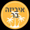 איביזה בר icon