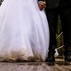 Wedding photographer Ideadmente Estudio (IdeaDmenteEstud). Photo of 16.03.2018
